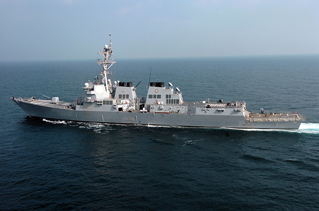 Ilustračné foto torpédoborca USS Mason DDG 87.