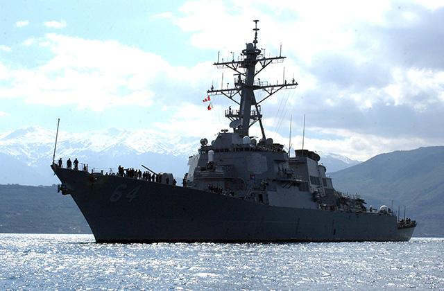 Na snímke torpédoborec USS Carney. Ilustračné foto
