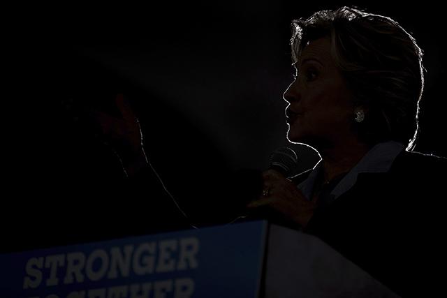 Silueta demokratickej kandidátky na úrad amerického prezidenta Hillary Clintonovej
