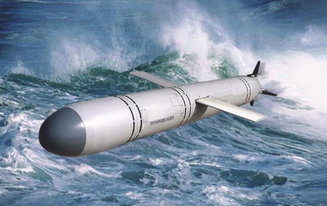 Na snímke ruská raketa Kaliber