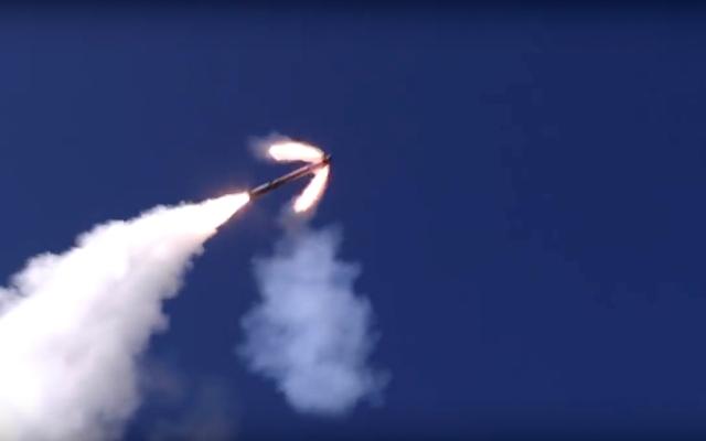 Na snímke raketa Bastion
