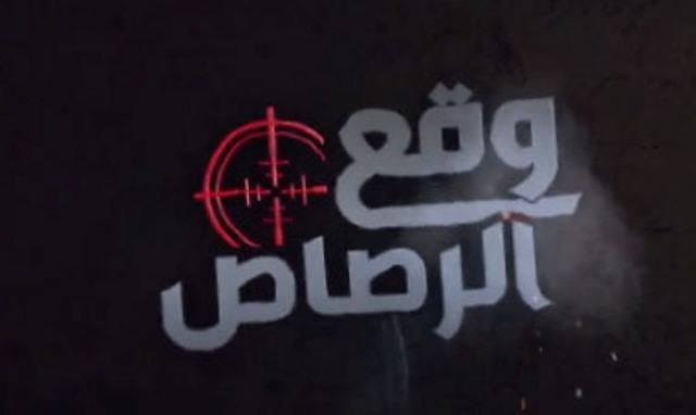 ISIS zverejnil propagandistické video ich ostreľovača