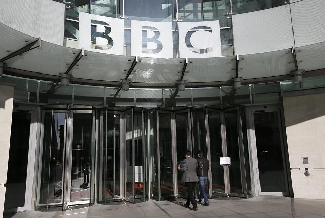 Pohľad na sídlo BBC v Londýne