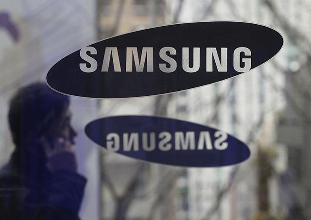 Južná Kórea USA Samsung Harman kúpa