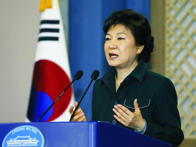 Juhokórejská prezidentka Pak Kun-hje