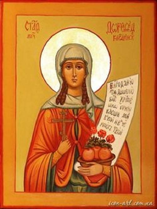 Ikona sv. Doroty