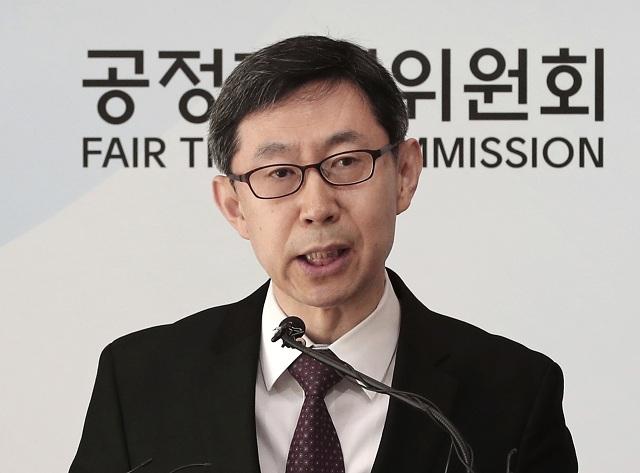 Juhokórejská komisia pre hospodársku súťaž uviedla, že Qualcomm potrestala za neférové obchodné praktiky voči výrobcom čipov a smartfónov. Na hovorca komisie Shin Yeong-cheol