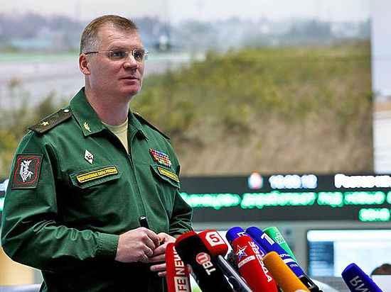 ruský generálmajor Igor Konašenkov