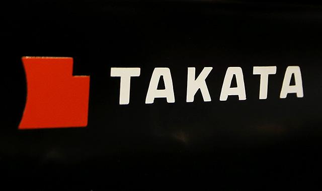 producent autokomponentov Takata
