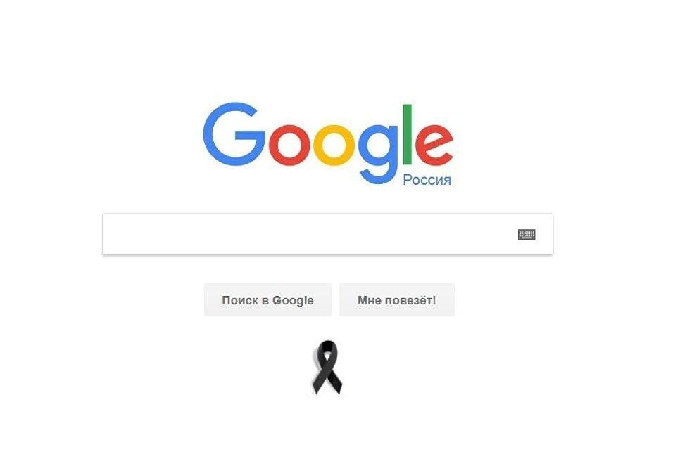 Google umiestnil na svoju hlavnú stránku čiernu stužku