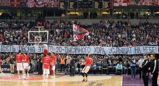 Srbskí basketbaloví fanúšikovia svojrázne si uctili pamiatku Alexandrovcov