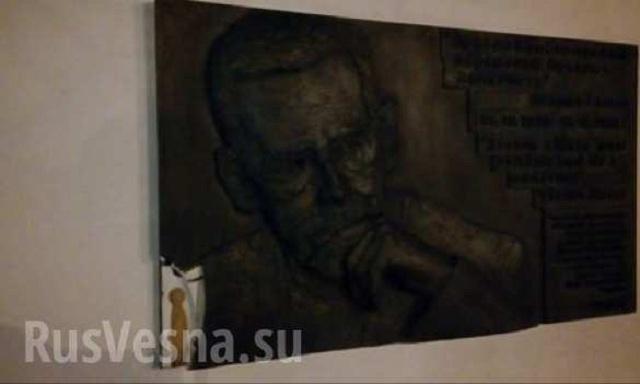 Tabuľa na počesť Václava Havla zp stránky Rusvesna