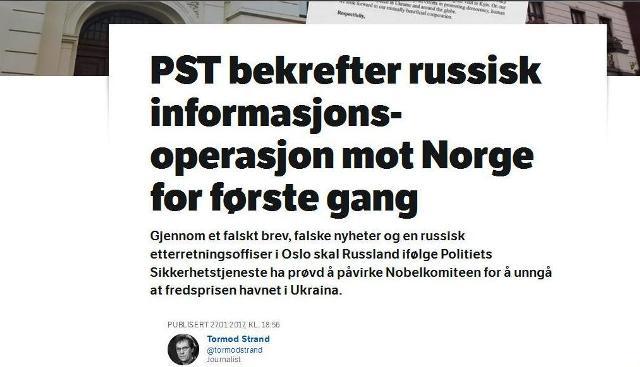 O najnovšej kauze verejnosť informoval nórsky novinár Tormod Strand vo svojom článku na domácom portáli Norsk Rikskringkasting