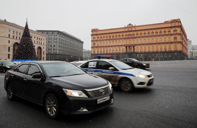 Na snímke budova FSB
