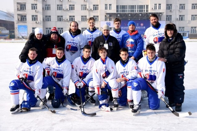 70fc9f8855e6d Slovenskí bandy-hokejisti po prvý raz v histórii hrali na ...
