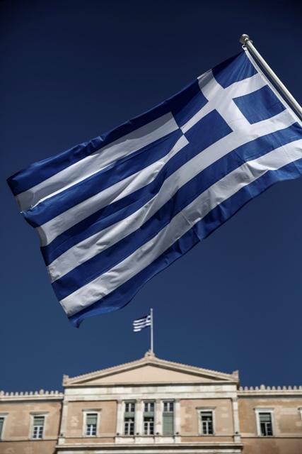 pripojiť v Aténach Grécku