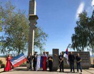Mesto Senica - pamätník na Horných Surovinách