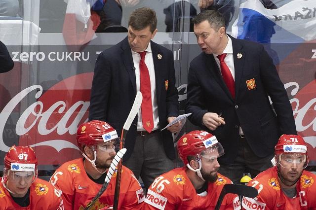 3acce698f2edf Tréner ruskej hokejovej reprezentácie odpovedal na posmešok ...