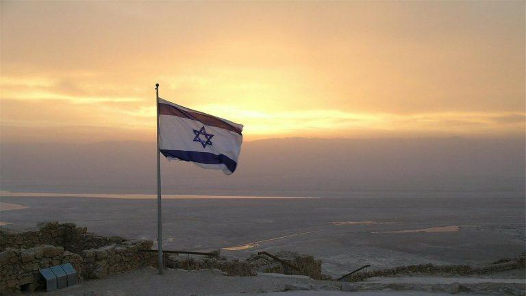 izrael, sae, palestina, usa, jordansko anexia