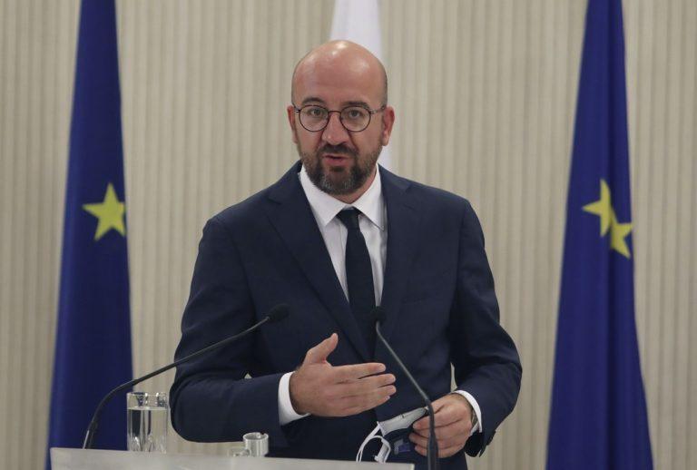 Charles Michel, predseda, Európska rada, EÚ