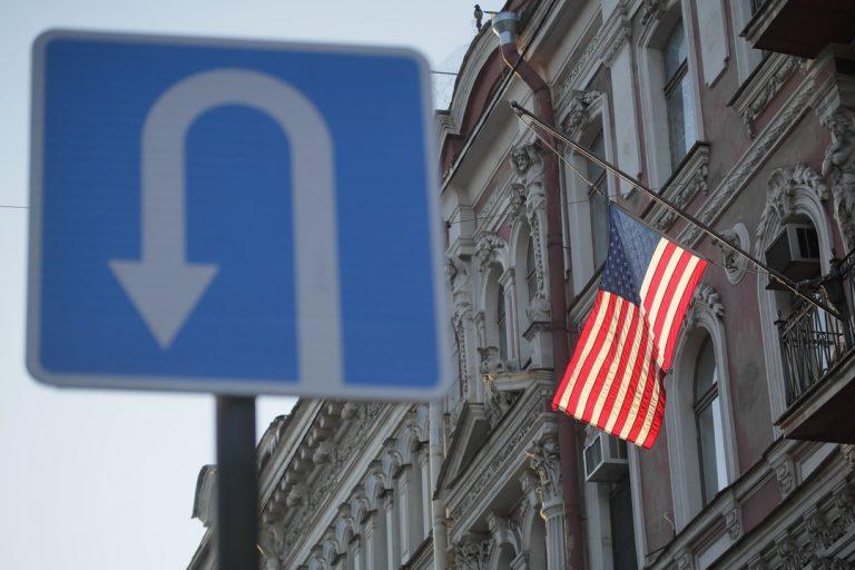 ambasáda, USA, Kyjev