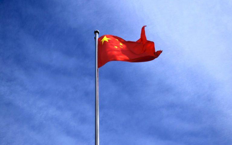 čínska vlajka