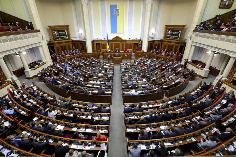 ukrajina, parlament, ukrajinsky parlament