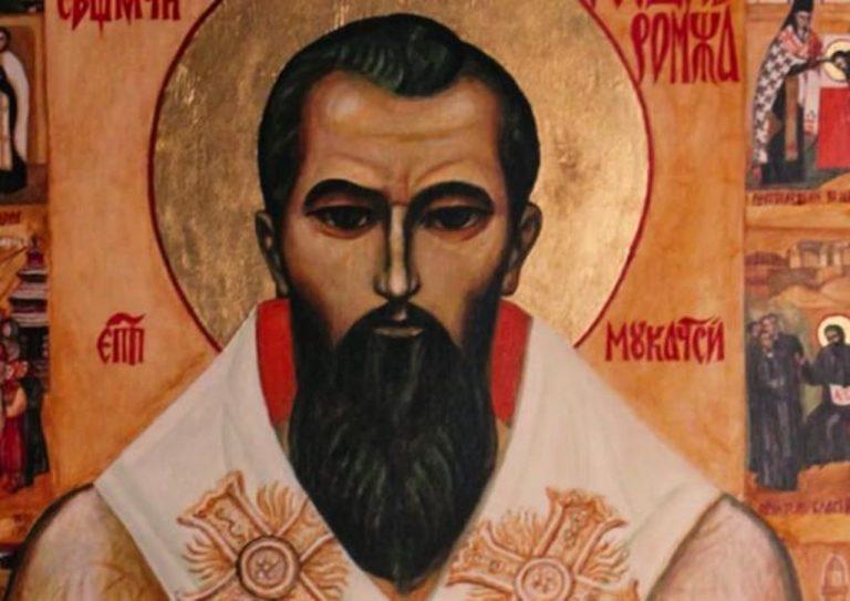 Blahoslavený biskup - mučeník Teodor Romža