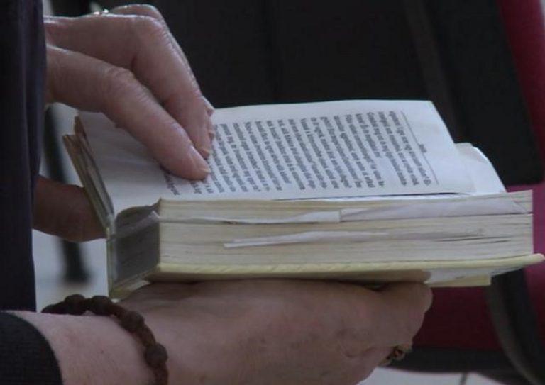 modlidba, sväté písmo