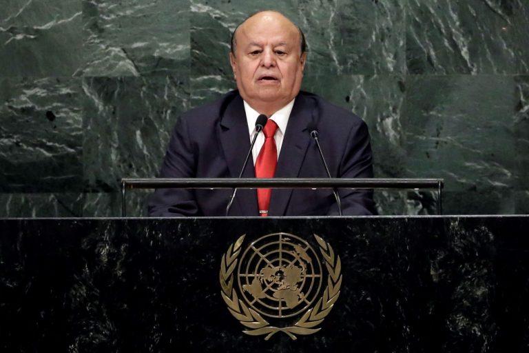 Abd Rabbuh Mansúr Hádí