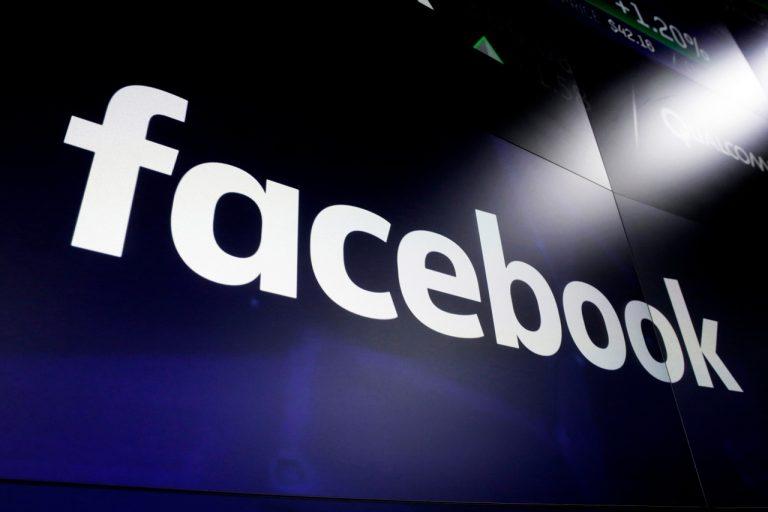 logo Facebooku