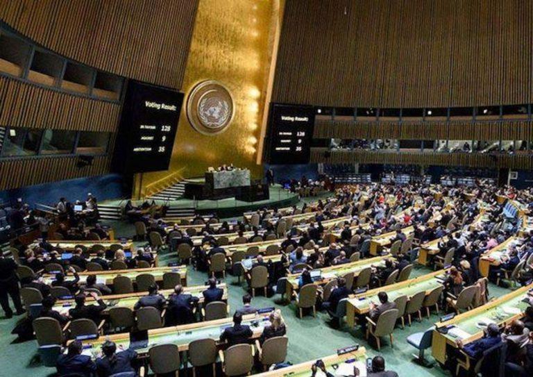 Ženeva OSN