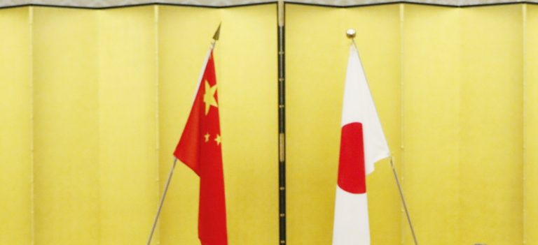 Japonsko Čína