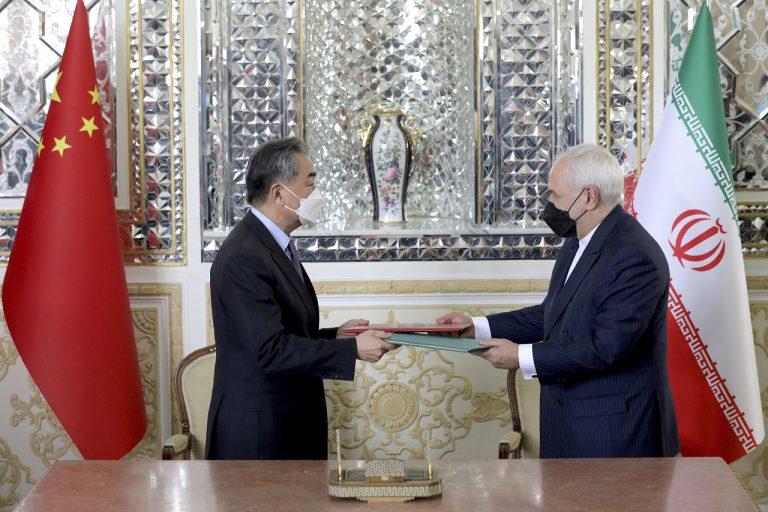Wang I, Mohammad Džavád Zaríf