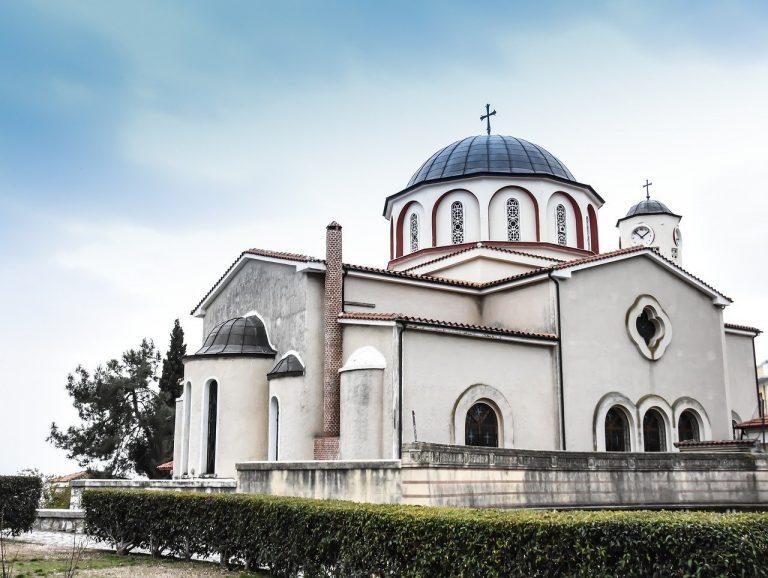 grecko pravoslavna cirkev
