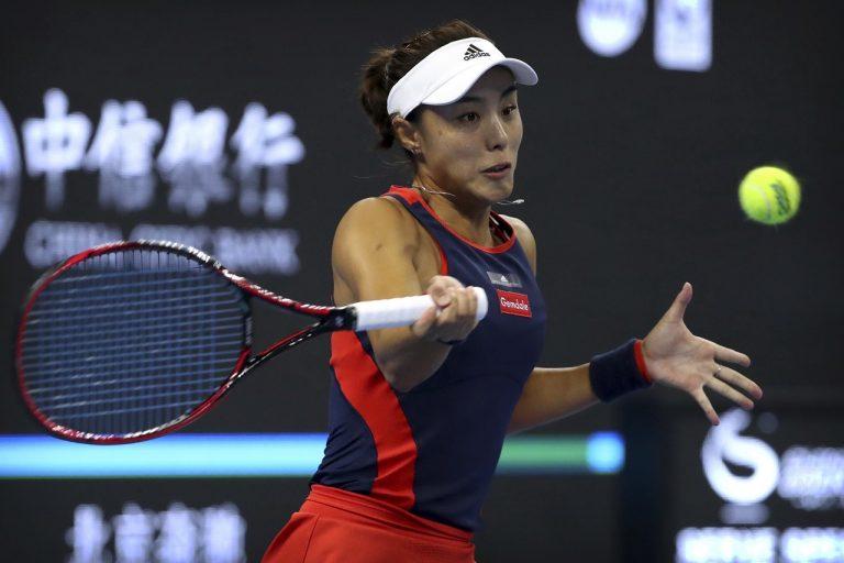 Wang Čchiang