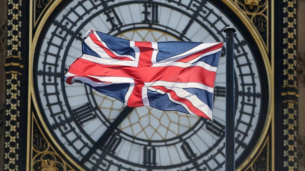 vlajka Veľkej Británie