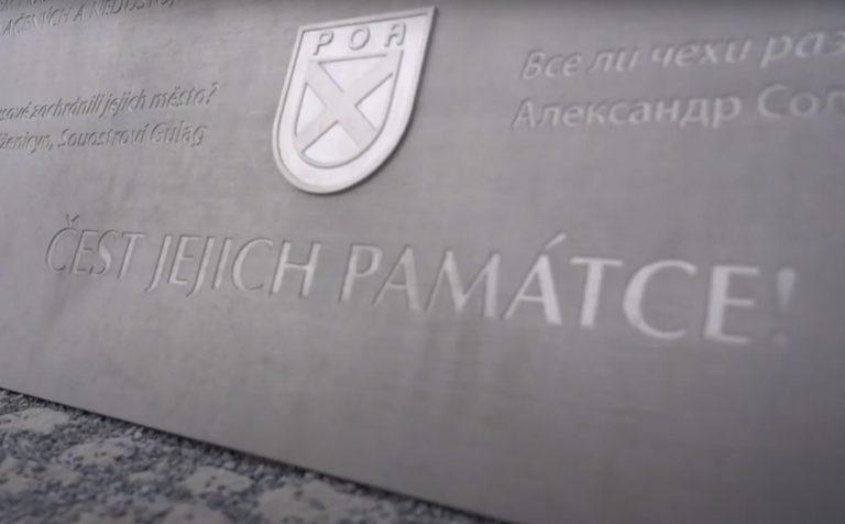 Pražský pamätník vlasovcov