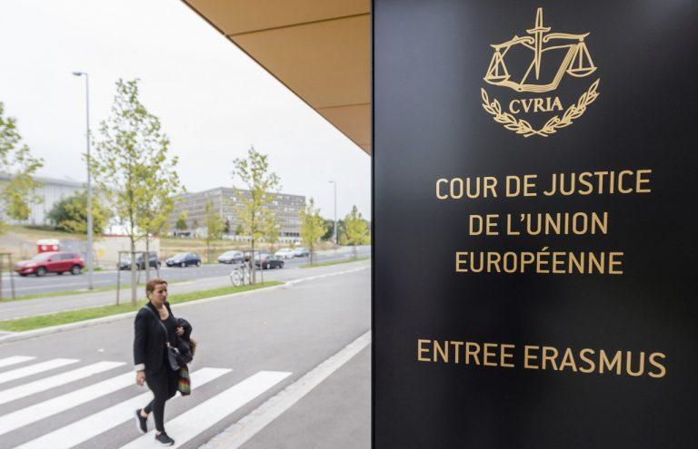 Súdny dvor Európskej únie (ECJ)