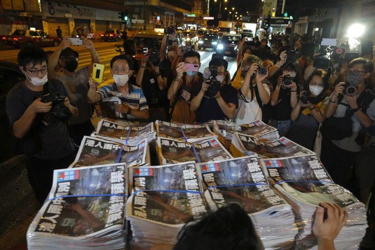 Apple Daily, Posledné vydanie
