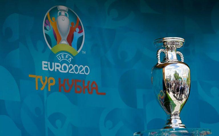 Pohár pre víťaza EURO 2020