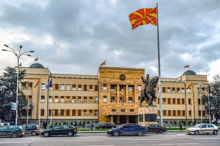 macedonsko parlament