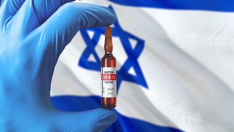 Izrael, vlajka, vakcína
