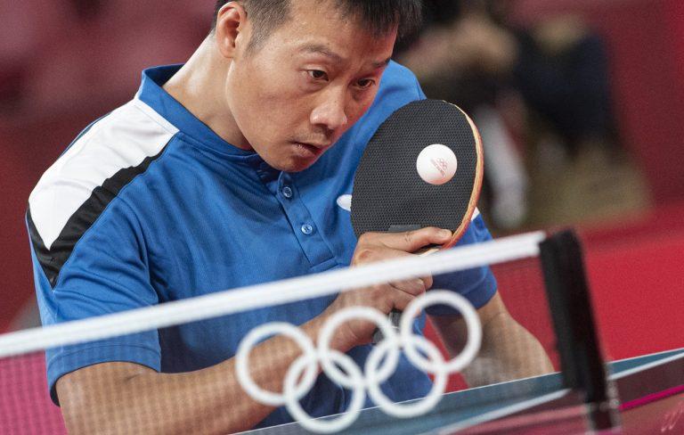 Wang Jang