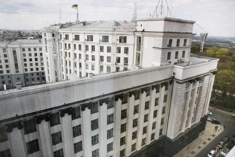Pohľad na budovu v Kyjeve
