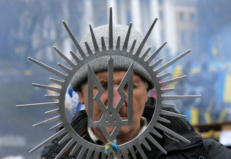 ukrajinský štátny znak