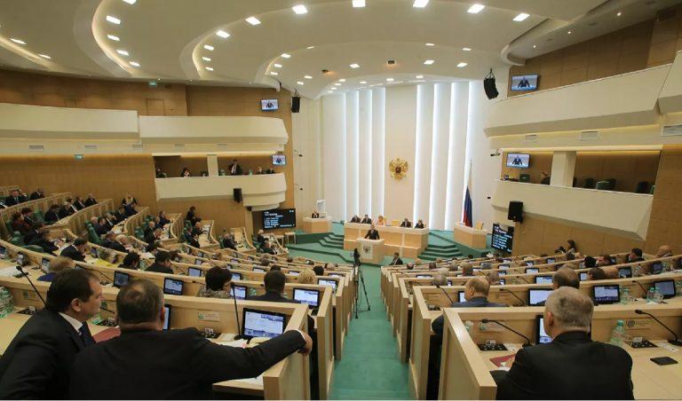 Rada federácie RF